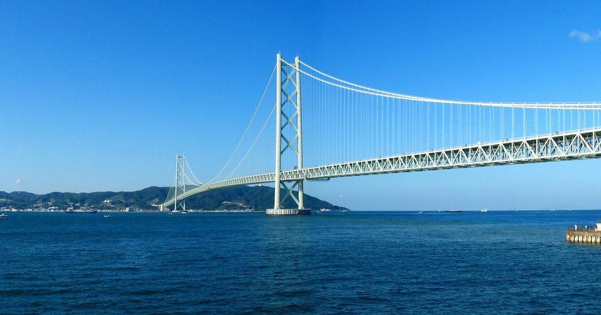 Ponte Akashi Kaikyō